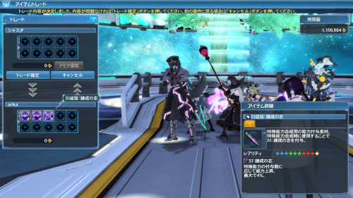 pso20200508230021a.png