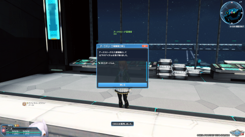 pso20200511014115.png