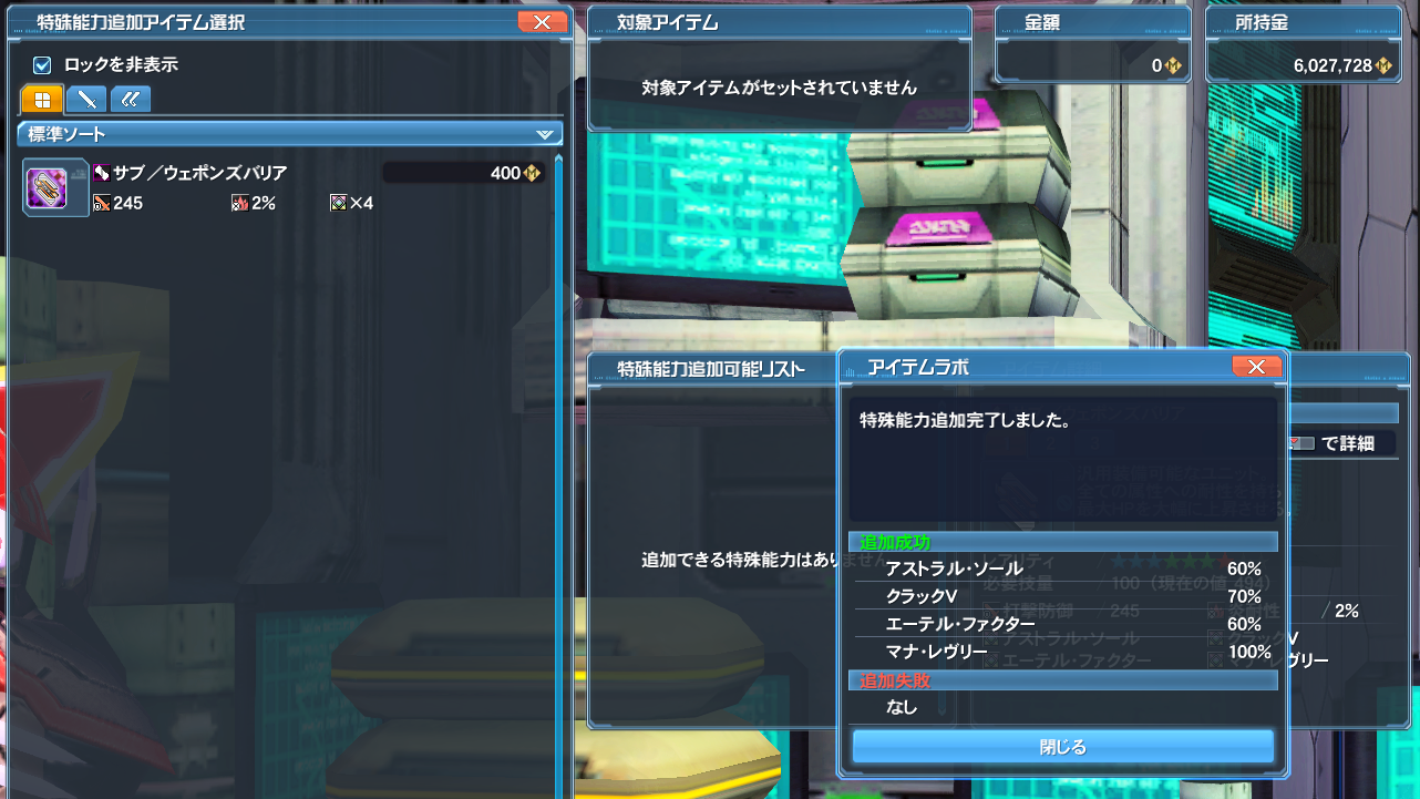 pso20200511205745a.png