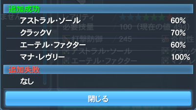 pso20200511205745b.png