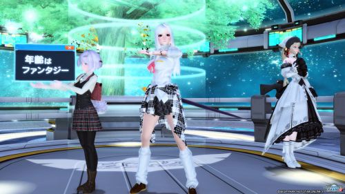 pso20200512002421.png