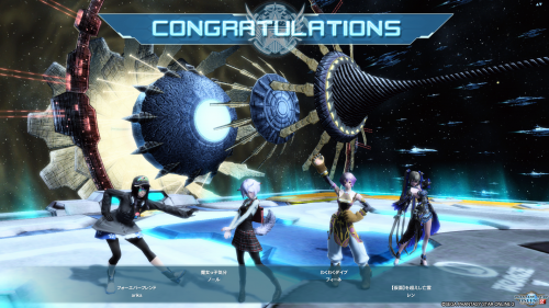 pso20200513002743.png