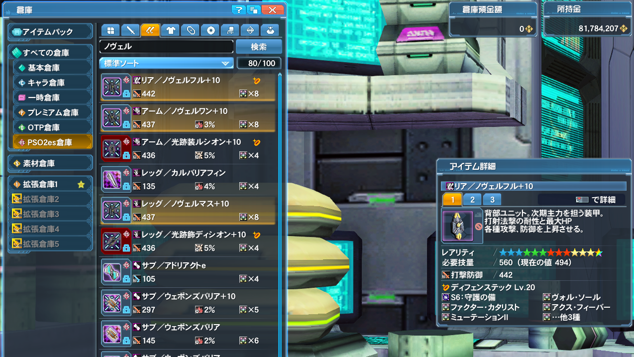 pso20200513054128a.png