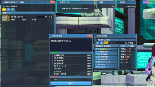 pso20200513090206a.png