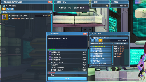 pso20200514011642a.png