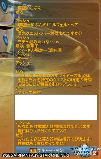 pso20200514213436a.png