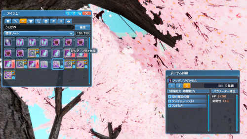 pso20200514214328a.png