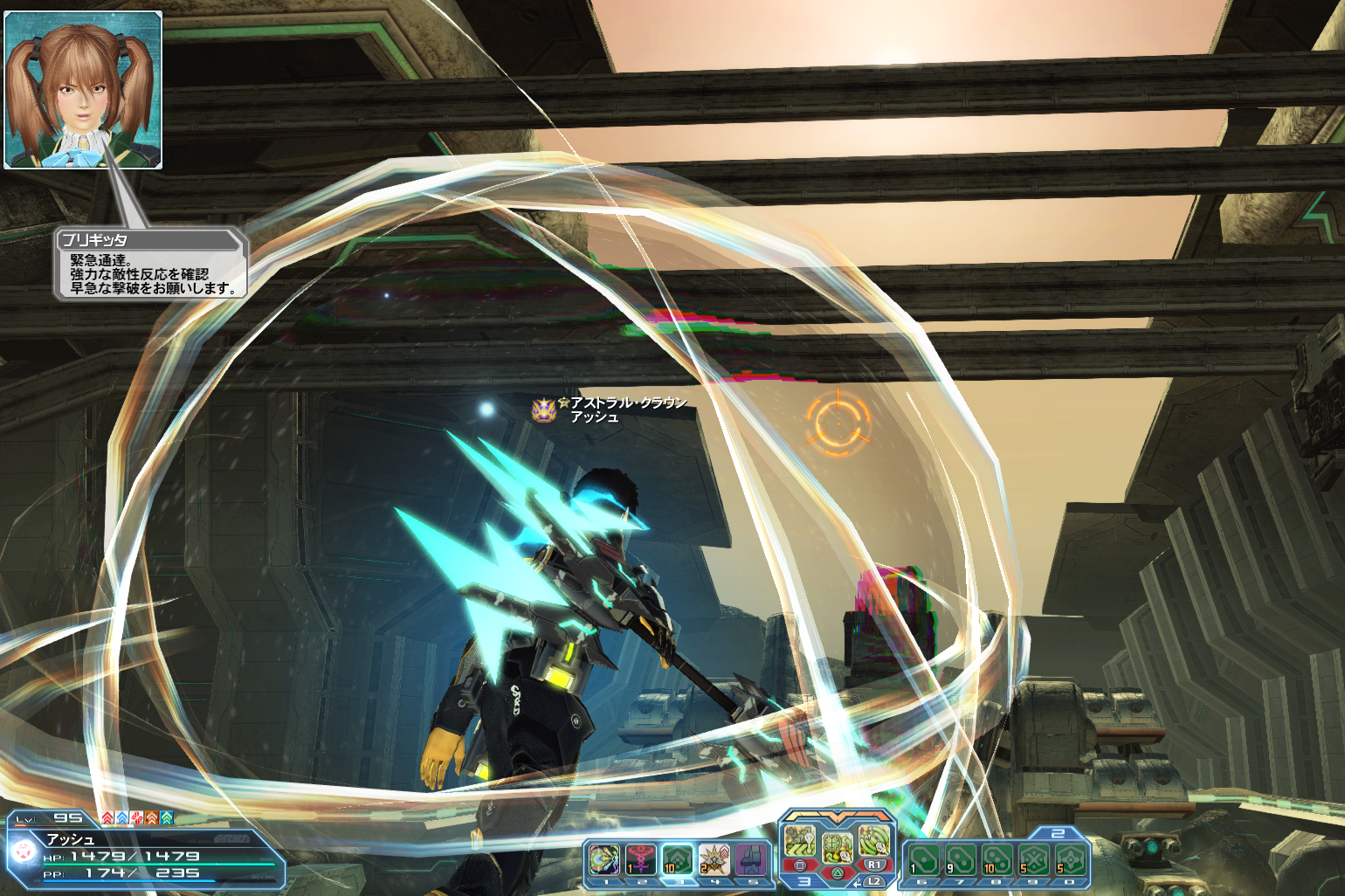 pso20200515011811a.png