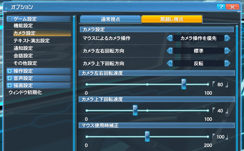 pso20200515190700a.png