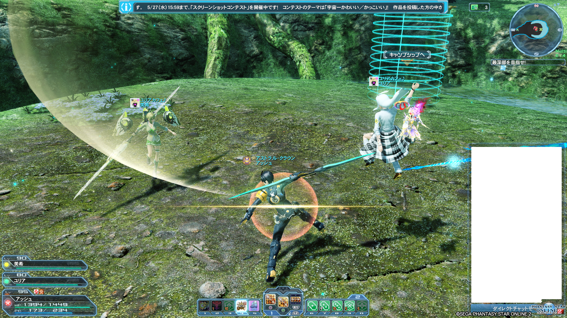 pso20200515214045a.png