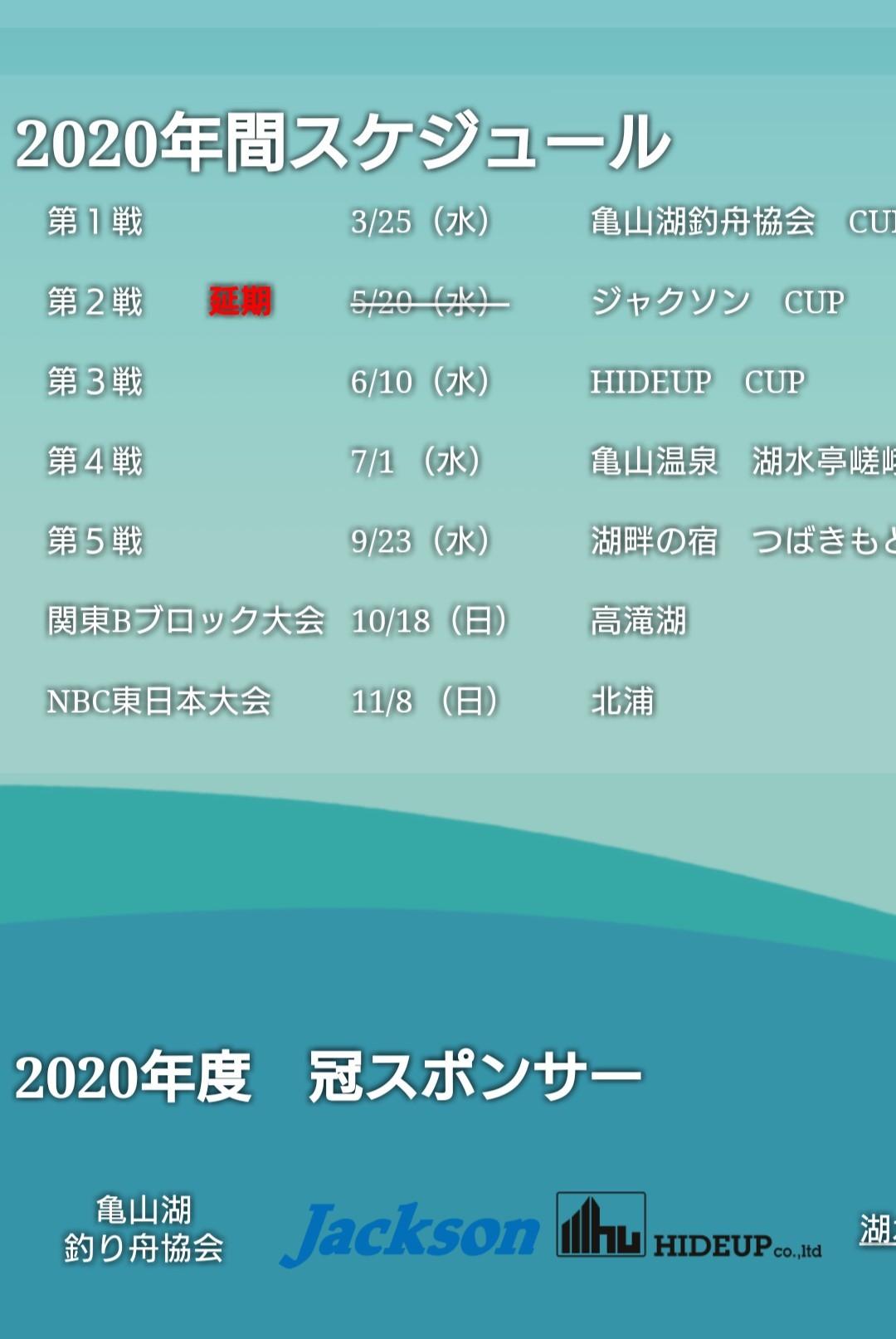 20200512181957acc.jpg