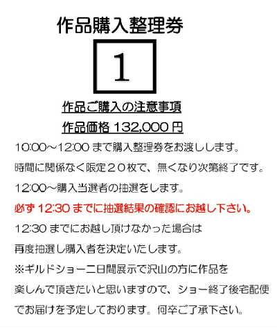 blog2019111606.jpg