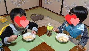 blog2019120603.jpg