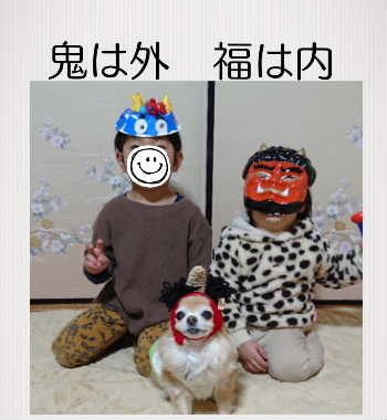 blog2020020301.jpg