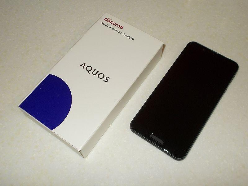スマートフォン AQUOS sense3 SH-02M 乗り換えのため、便利なアクセサリー一式を購入しました、スマートフォン シャープ AQUOS sense3 SH-02M 乗り換え