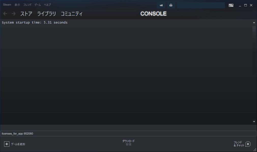 Steam 版 バイオハザード RE:3(RESIDENT EVIL 3) 表現規制有無の確認方法、Steam のコンソール(CONSOLE)画面で licenses_for_app (App ID 番号) 実行、Steam ショートカットを右クリックでプロパティをクリック、ショートカットタブを開きリンク先に 「 -console」 を入力、ショートカットから Steam を起動して画面上の CONSOLE をクリック、「licenses_for_app 952060」 と入力して Enter キーを押す