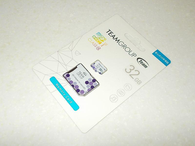 スマートフォン AQUOS sense3 SH-02M 乗り換えのため、便利なアクセサリー一式を購入しました、Team microSDHC カード TGTF032GWA 32GB 購入