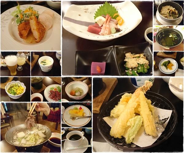 dinner_201911121940029df.jpg