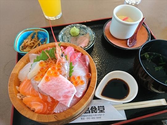 itoshima28.jpg