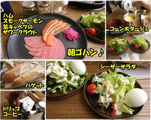 nagasaki6.jpg