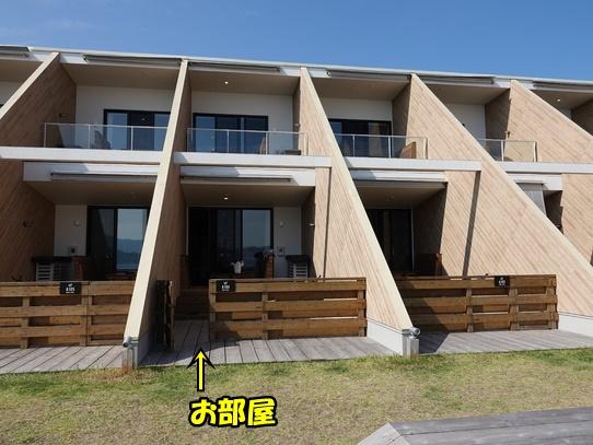 nagasaki9.jpg