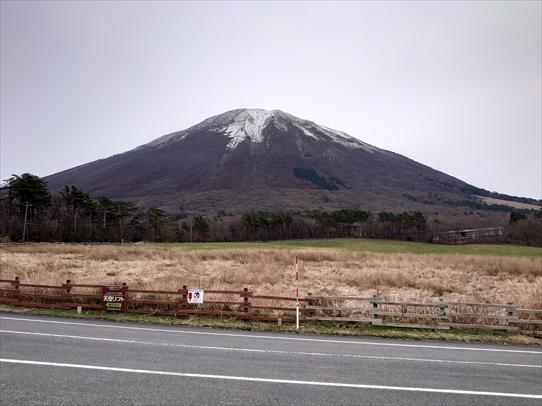 oiwairyokou50.jpg
