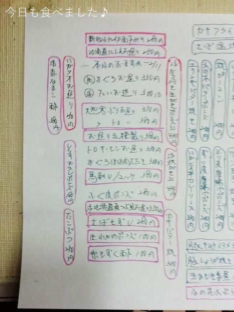 IMG_20200211_174806.jpg