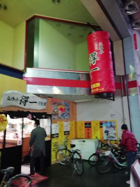 いつもの阪尼の立ち呑み店で乾杯!!!(尼崎中央商店街・得一尼崎店)