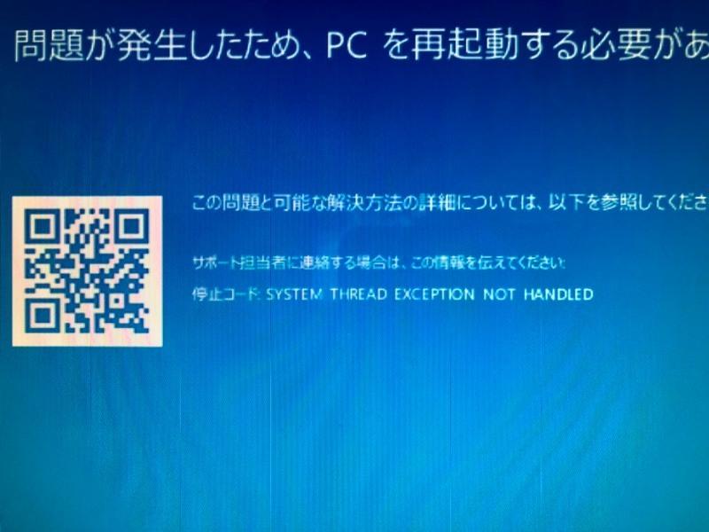 S__25321479.jpg