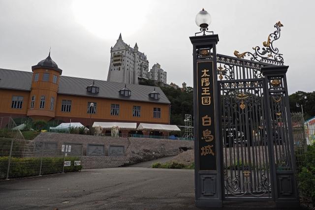 191026太陽公園(白鳥城)2