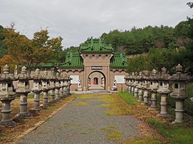 191026太陽公園(石)16