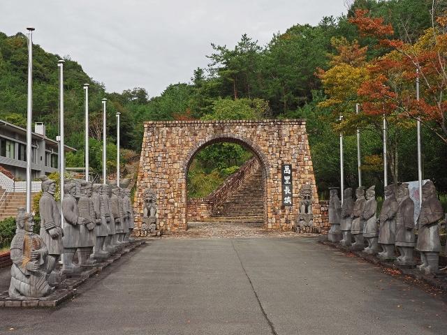 191026太陽公園(石)17
