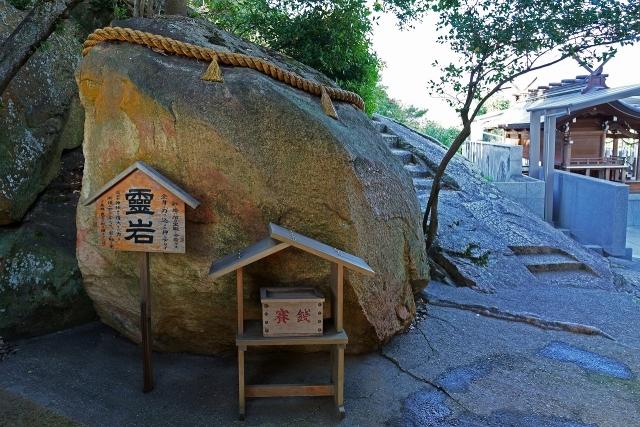 191113生石神社4