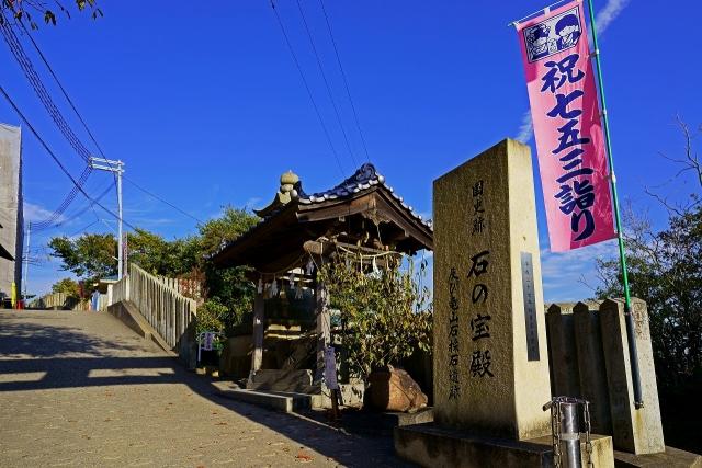 191113生石神社10