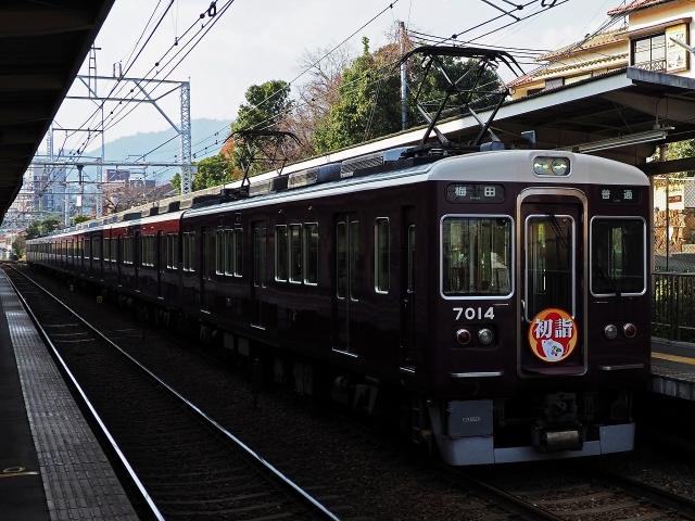 200103電車3