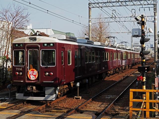 200103電車4