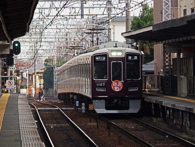 200103電車6