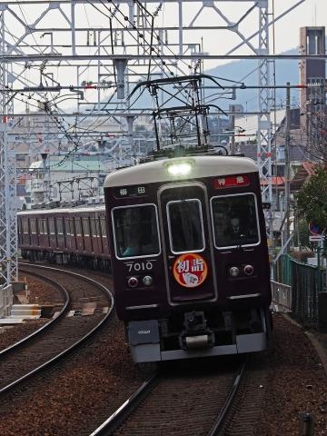 200103電車8
