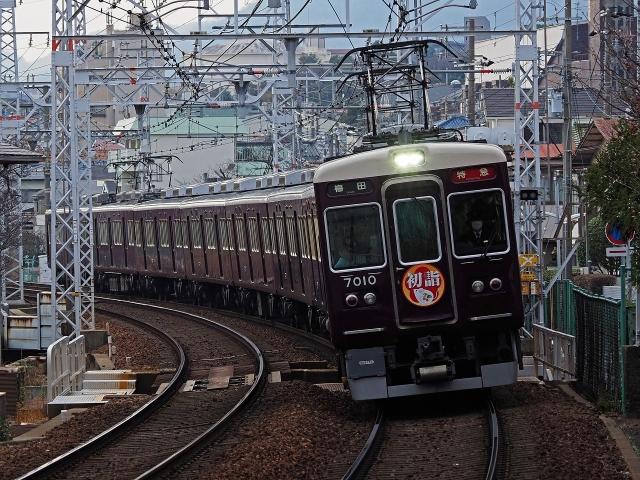 200103電車9b