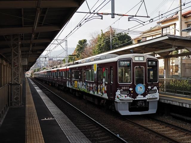200103電車10