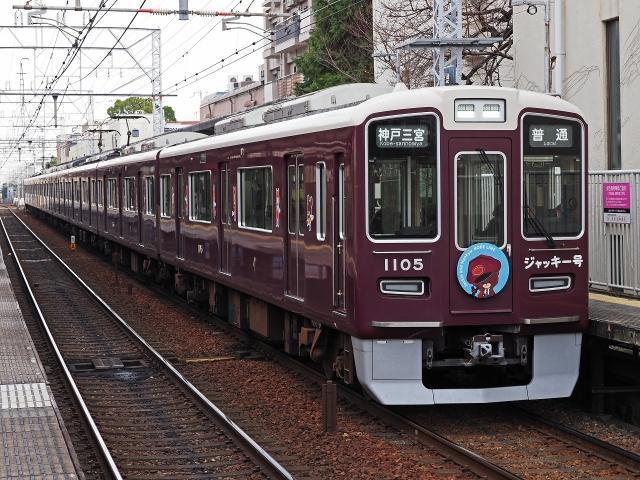 200103電車11