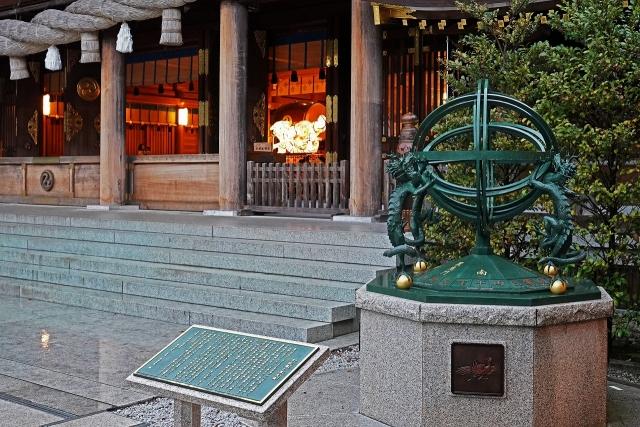 200128寒川神社3
