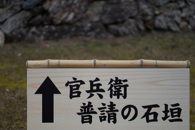200229姫路城6