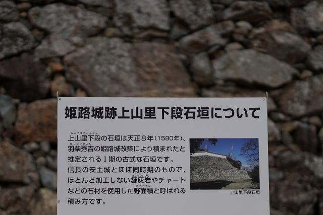 200229姫路城7