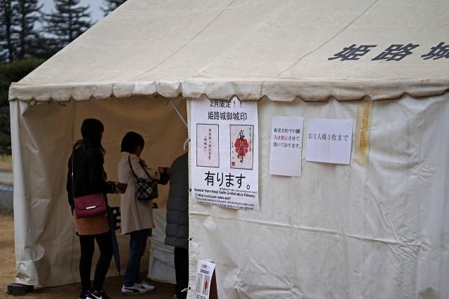 200229姫路城11
