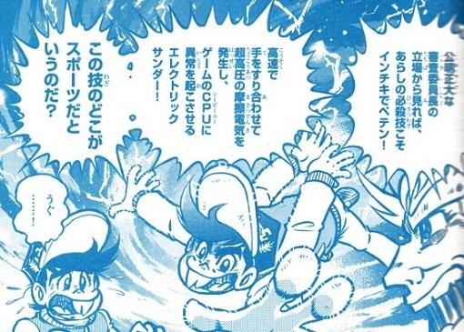 arashi191120-.jpg