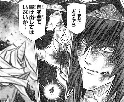 kenshin191106-.jpg