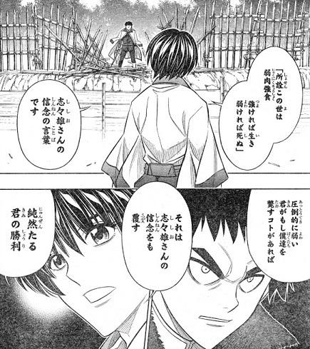 kenshin191106-1.jpg
