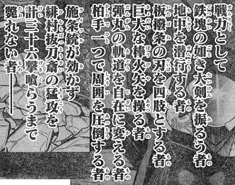 kenshin191206-.jpg