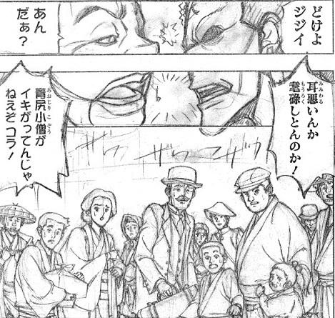 kenshin200104-2.jpg